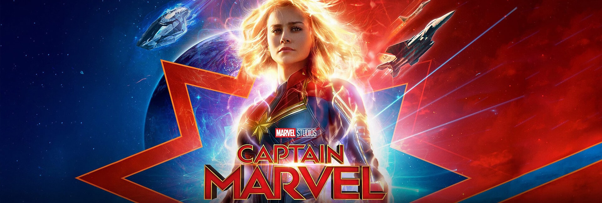captain marvel, events, brooklyn events, 90s night