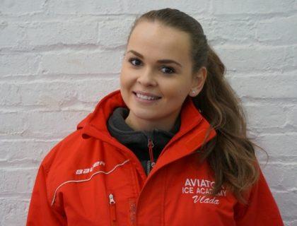 Aviator ice academy coach